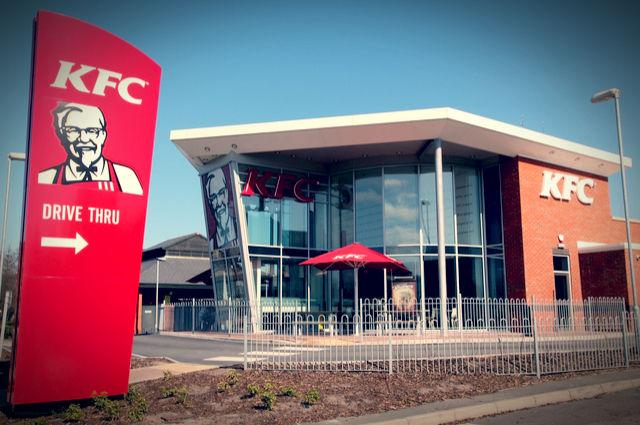 Laser Etched KFC image by Tupungato (via Shutterstock).