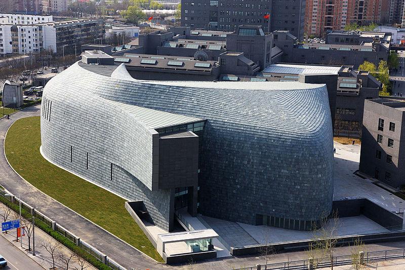 CAFA Museum